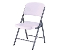 Where to rent Chair PVC White Heavy Duty in La Grande OR